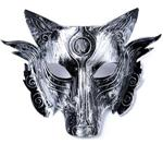 View details for this Wolf Silver Mask
