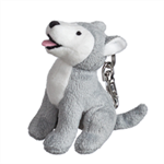 View details for this Plush Howling Wolf Keychain